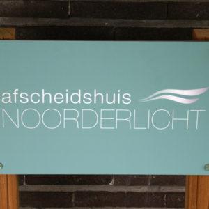 Afscheidshuis-noorderlicht-naambord